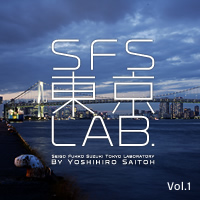 Launching the SFS Tokyo Lab.