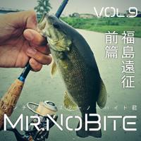 バス釣り福島遠征 前篇 野池〜阿武隈川