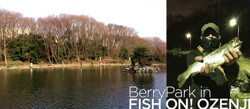 FISH ON! 王禅寺 リニューアルオープンイベント 参加してきた。の巻