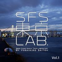Launching the SFS Tokyo Lab.
